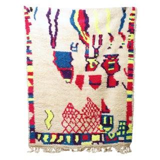 Moroccan Beni Ourain Wool Rug - 4′11″ × 6′7″