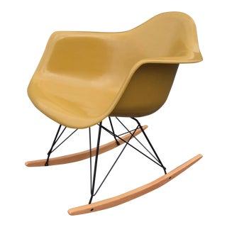 Modernica Mid-Century Fiberglass Rocking Chair