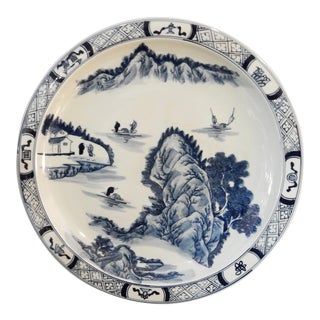 LG B W Porcelain Charger Plate w/ Landscape