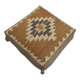 Turkish Hand Woven SILK Floor Cushion Cover - 23″ X 23″