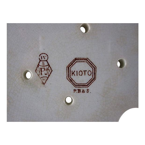 Image of Staffordshire Aesthetic Kioto Drainer/Trivet