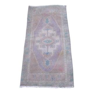 """Turkish Brown Wool Pile Small Vintage Rug - 1'6"""" x 3'3"""""""