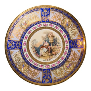 Limoges Style Decorative Charger Plate