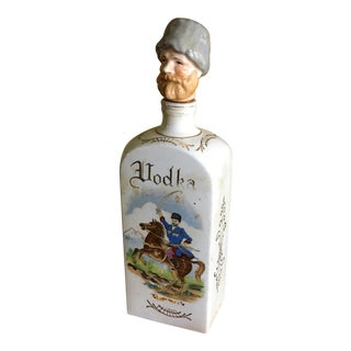 Antique Russian Vodka Decanter
