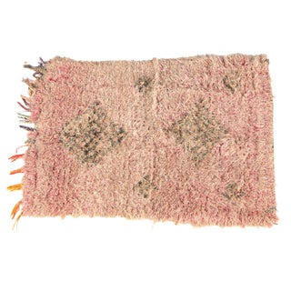 Hand-Knotted Moroccan Boucherouite Area Rug - 3′2″ × 4′