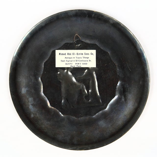 Decorative Egyptian Wall Plates - Image 9 of 10