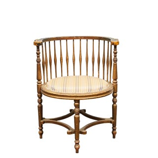 Small Circular Chair