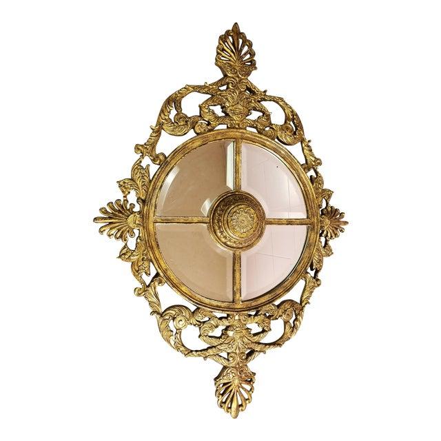 La Barge Ornate Baroque Gold Gilt Beveled Wall Mirror - Image 1 of 5