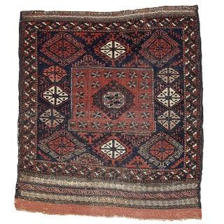 1880s Handmade Antique Afghan Baluch Rug - 2.7' X 2.10'