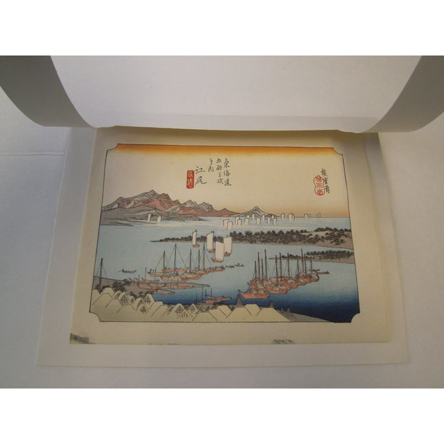 Japanese Wood Block Print by Hiroshige Ando - Image 5 of 11