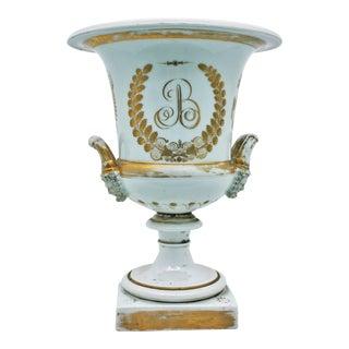 French Large Paris Porcelain Urn
