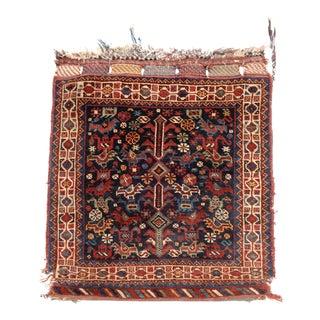 Khamseh Bag