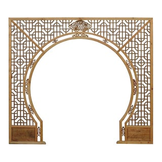 Chinese Light Natural Wood Arch
