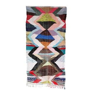 "Vintage Moroccan Kilim Boucherouite Rug - 4'4"" x 9'4"""