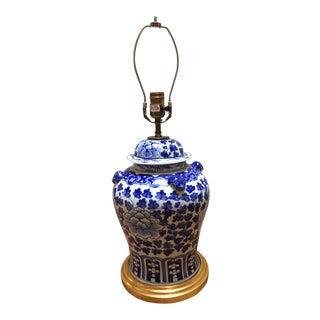 Hand Painted Blue & White Porcelain Temple Jar Table Lamp
