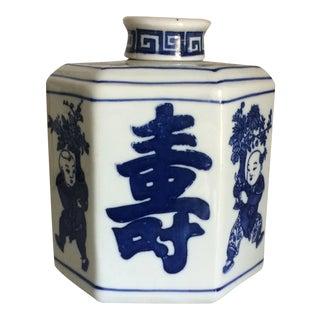 Asian Blue & White Hexagonal Ginger Jar