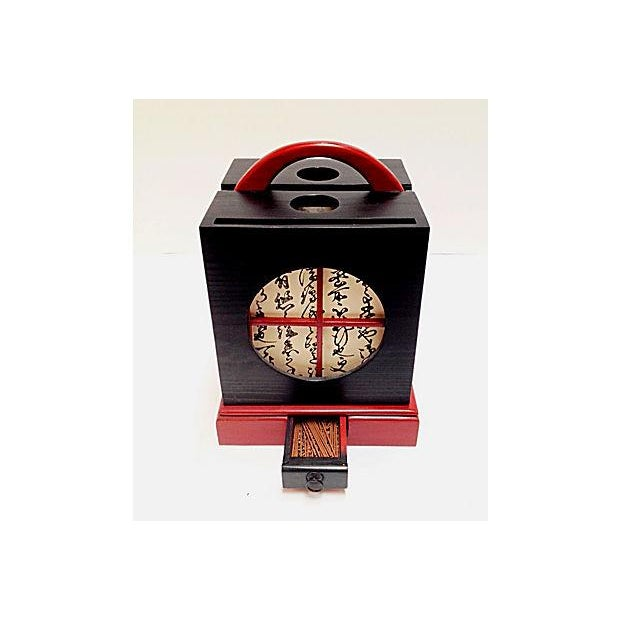 Asian Electric Lantern - Image 4 of 8