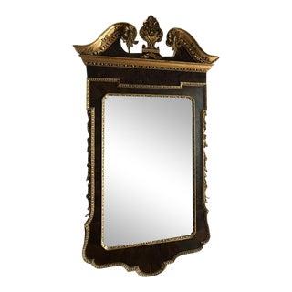Crafted Mahogany & Gold Mirror