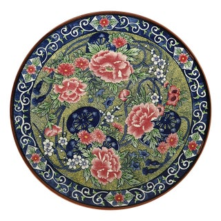 Toyo Asian-Inspired Floral Charger Plate