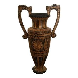 Vintage Handwoven Straw Urn