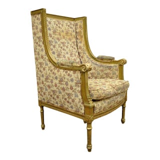 Antique French Louis XVI Style Gold Gilt Wing Back Bergere Lounge Arm Chair