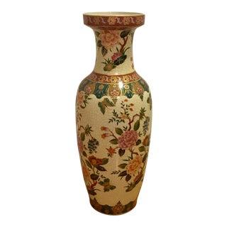 Mid-Century Asian Vase