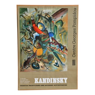 1979 Kandinsky at Centre Pompidou Poster