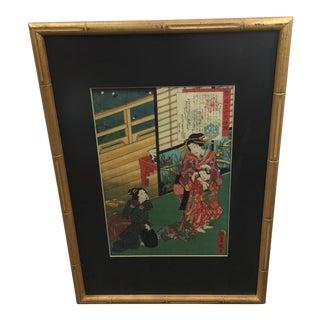 Toyokuni III (Kunisada) Japanese Woodblock Print Geisha