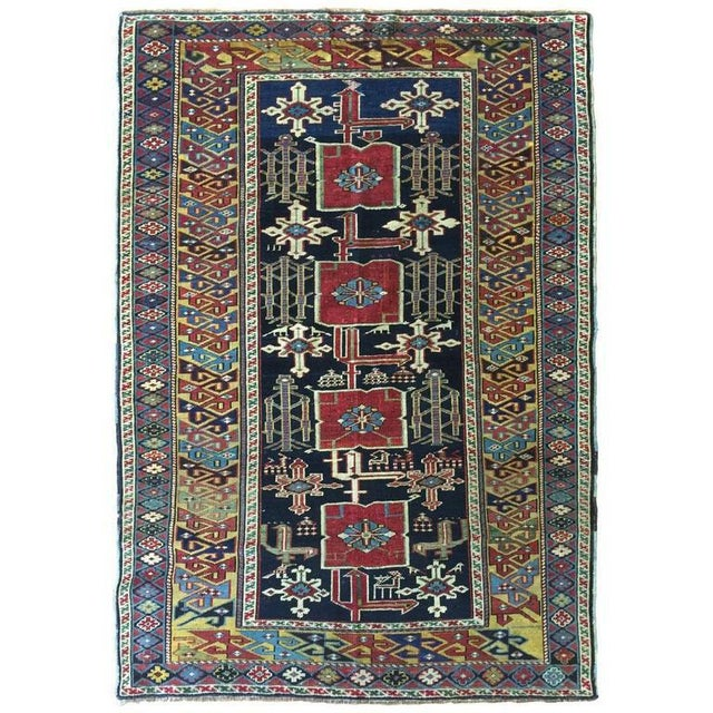 Antique 19th Century Caucasian Karaghashli Rug - Image 2 of 2