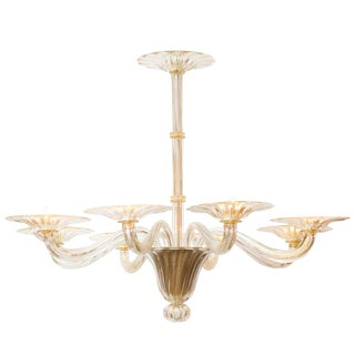Customizable Murano Glass Chandelier in the Style of Seguso