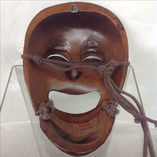 Vintage Japanese Carved Boxwood Theatre Mask - Image 5 of 6
