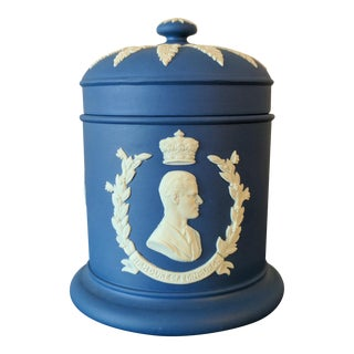 Queen Elizabeth II Coronation Commemorative Wedgwood Jasperware Covered Jar