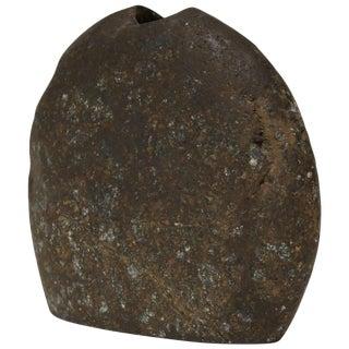 Brutalist Bronze Vase