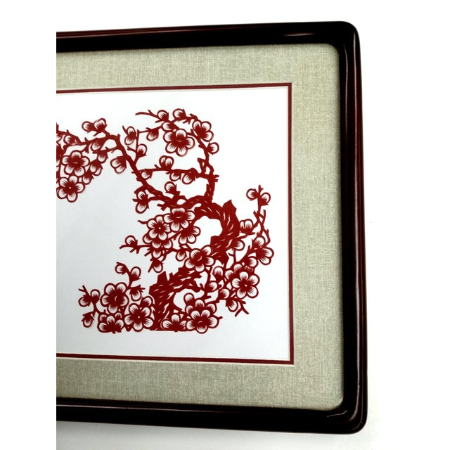 Rosewood Framed Chinese Red Art of Mon-Kiri Mint - Image 6 of 8