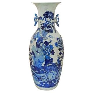 Off-White & Blue Tall Porcelain Vase