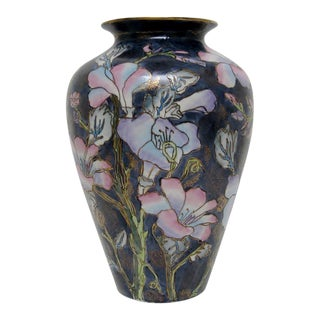Vintage Toyo Japanese Porcelain Vase
