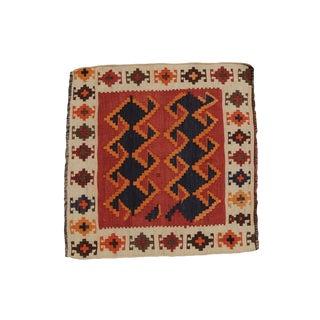 Gaschgai Design Vegetable Dyed Wool Kilim Rug - 2′ × 2′1″