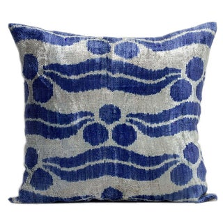 Bhangra Ikat Silk Pile Pillows - a Pair