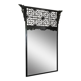 Asian Lacquered Mirror