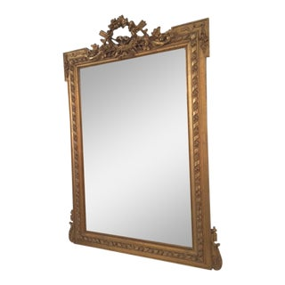 Vintage Neoclassical French Gilt Wall Mirror