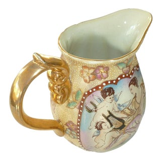 Vintage Hand Painted Porcelain Pitcher