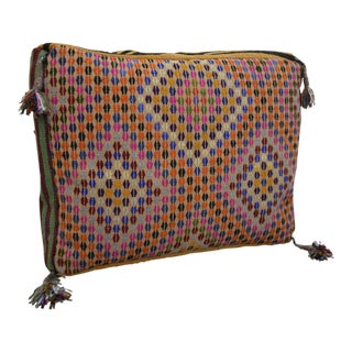 Turkish Hand Woven Kilim Floor Cushion Cover - 21″ X 28″