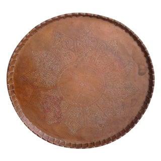 Vintage Turkish Plate