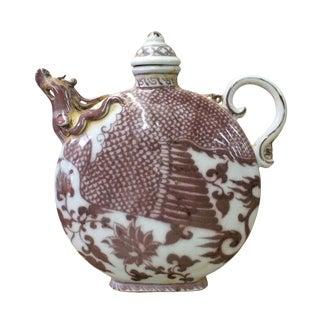 Chinese Oriental Ceramic Off White Phoenix Graphic Jar Vase cs2606