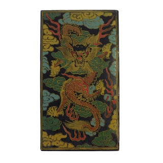 Chinese Box with Colored Dragon Graphic