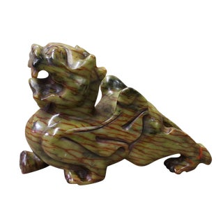 Chinese Stone Carved Pixiu Fengshui Figure
