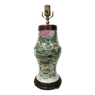 Vintage Chinese Vase Table Lamp