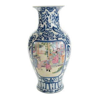 Oriental Rose Medallion Chinese Porcelain Vase