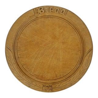 Victorian Sycamore Bread Board