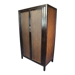 Vintage Chinese Rattan Armoire